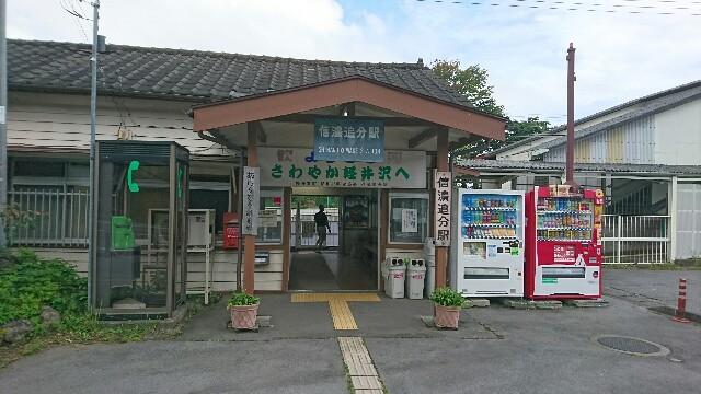 f:id:kiha-gojusan-hyakusan:20180912195206j:image