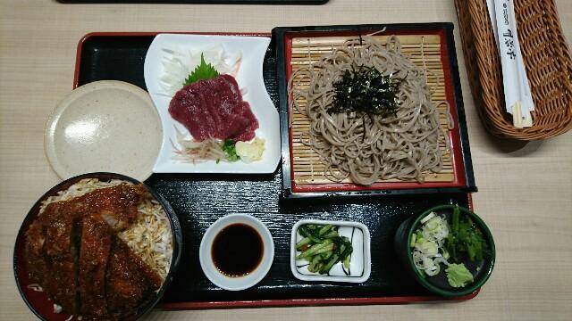 f:id:kiha-gojusan-hyakusan:20180912205102j:image