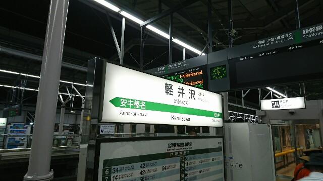 f:id:kiha-gojusan-hyakusan:20180912205900j:image