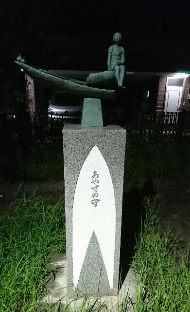 f:id:kiha-gojusan-hyakusan:20180912212217j:image