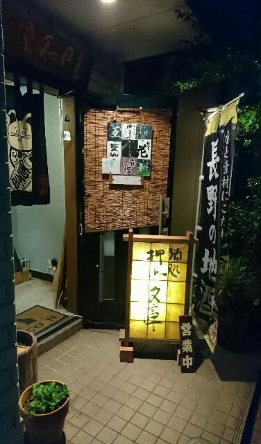 f:id:kiha-gojusan-hyakusan:20180913221112j:image