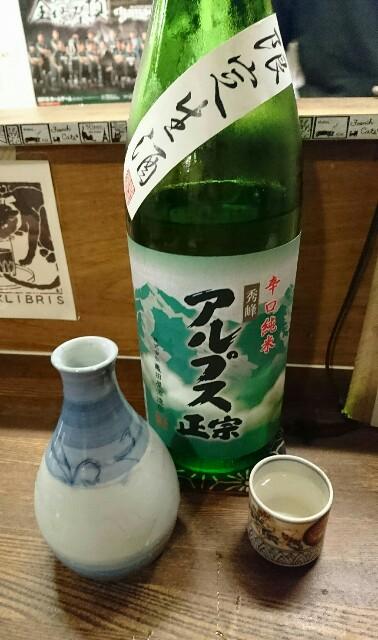 f:id:kiha-gojusan-hyakusan:20180913221123j:image