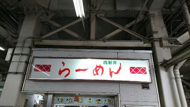 f:id:kiha-gojusan-hyakusan:20180915185825j:image