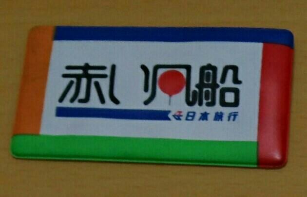 f:id:kiha-gojusan-hyakusan:20180915224010j:image