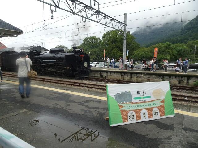 f:id:kiha-gojusan-hyakusan:20180917022711j:image