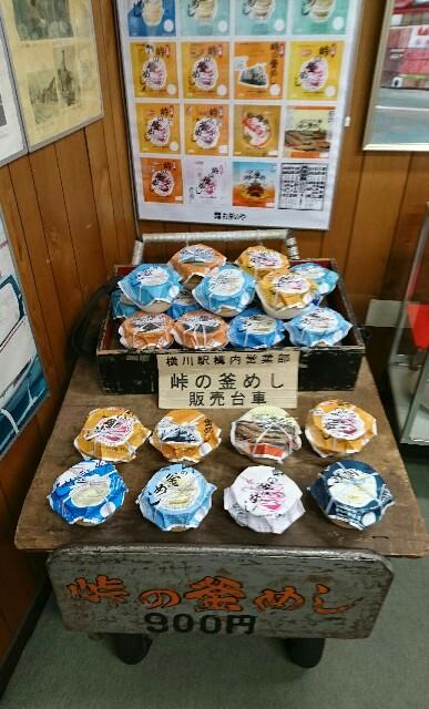 f:id:kiha-gojusan-hyakusan:20180917041318j:image