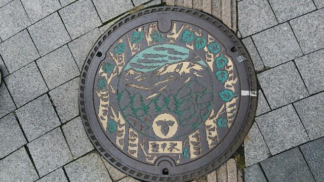 f:id:kiha-gojusan-hyakusan:20180917155804j:image
