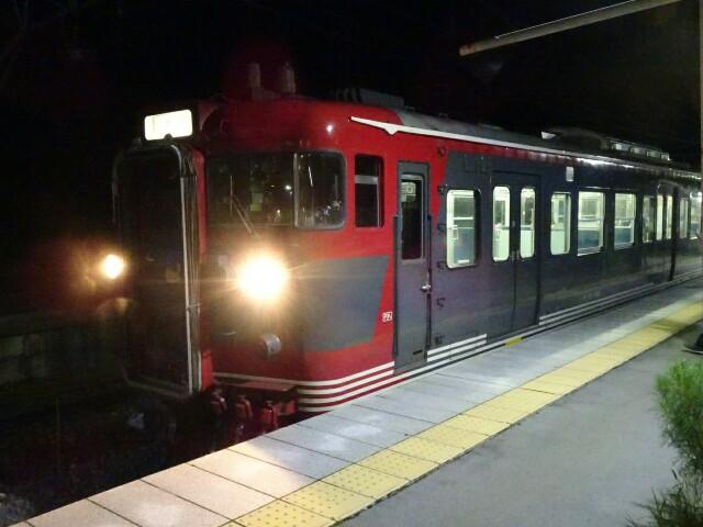 f:id:kiha-gojusan-hyakusan:20180917194921j:image