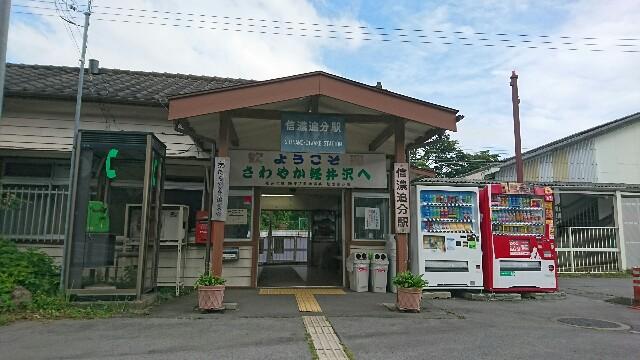 f:id:kiha-gojusan-hyakusan:20180918194635j:image