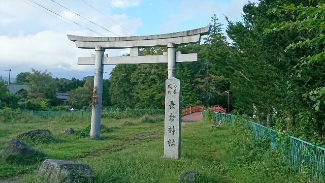 f:id:kiha-gojusan-hyakusan:20180920033321j:image