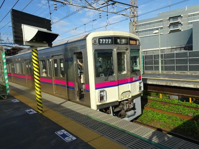 f:id:kiha-gojusan-hyakusan:20180922231713j:image
