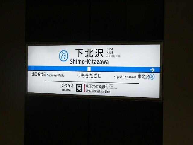 f:id:kiha-gojusan-hyakusan:20180922234613j:image