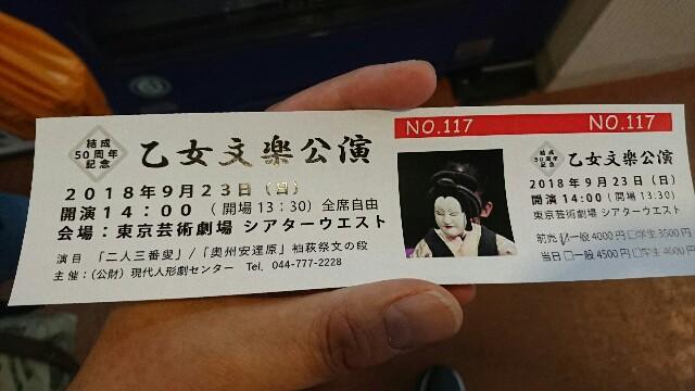 f:id:kiha-gojusan-hyakusan:20180923220457j:image