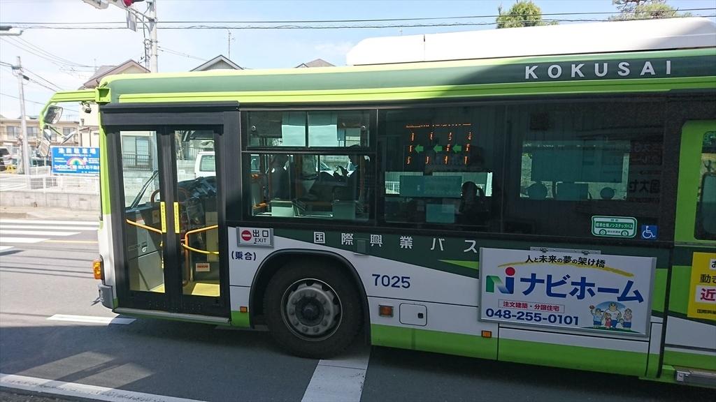 f:id:kiha-gojusan-hyakusan:20180924010455j:plain
