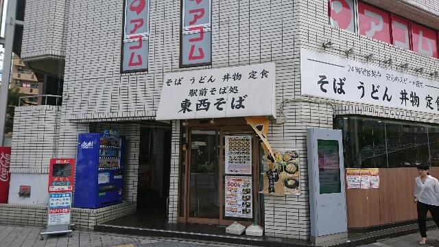 f:id:kiha-gojusan-hyakusan:20180925081059j:image