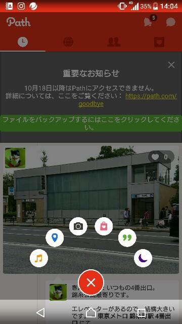 f:id:kiha-gojusan-hyakusan:20180930202607j:image