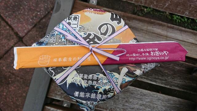 f:id:kiha-gojusan-hyakusan:20180930210929j:image