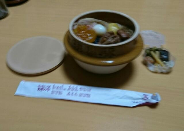 f:id:kiha-gojusan-hyakusan:20180930210957j:image