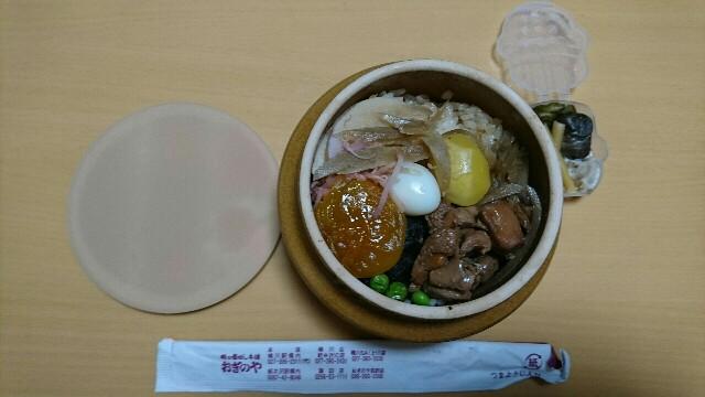 f:id:kiha-gojusan-hyakusan:20180930211005j:image