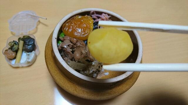 f:id:kiha-gojusan-hyakusan:20180930211156j:image