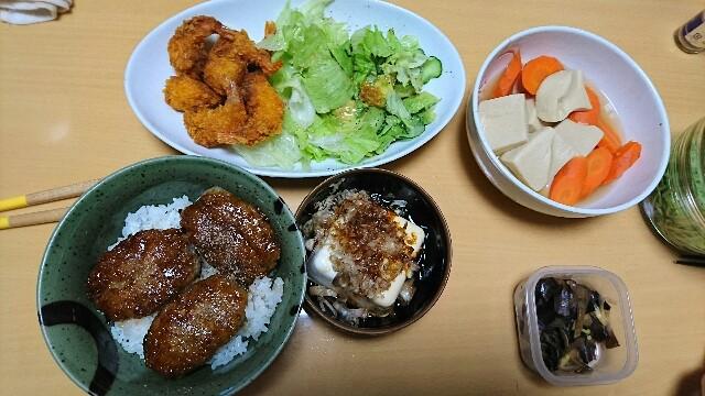 f:id:kiha-gojusan-hyakusan:20180930233202j:image