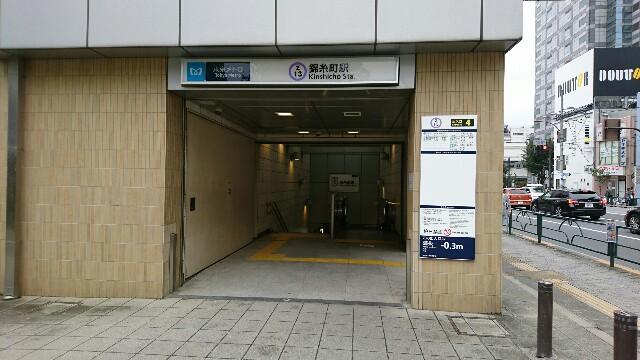 f:id:kiha-gojusan-hyakusan:20181002191236j:image