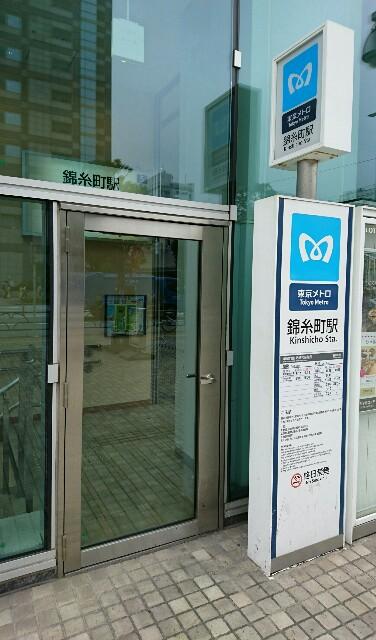 f:id:kiha-gojusan-hyakusan:20181002191635j:image