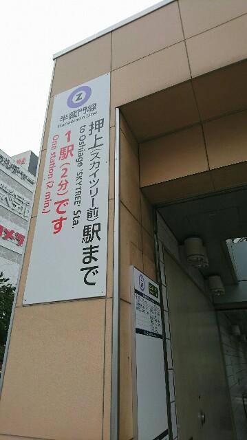 f:id:kiha-gojusan-hyakusan:20181002191652j:image