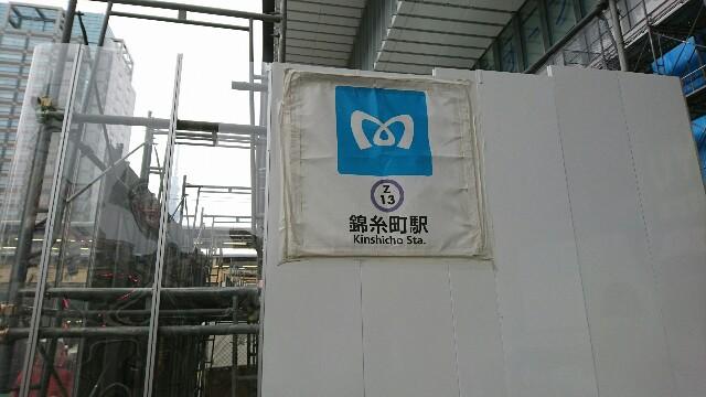 f:id:kiha-gojusan-hyakusan:20181003043324j:image