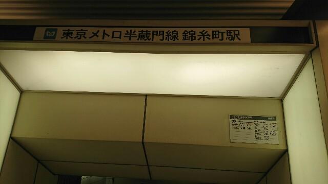 f:id:kiha-gojusan-hyakusan:20181003043407j:image