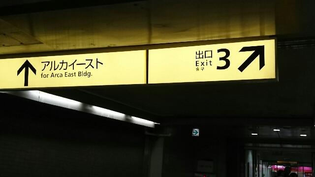 f:id:kiha-gojusan-hyakusan:20181003043544j:image