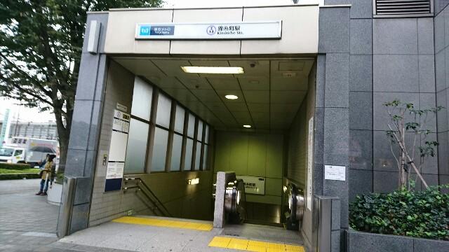 f:id:kiha-gojusan-hyakusan:20181003043600j:image