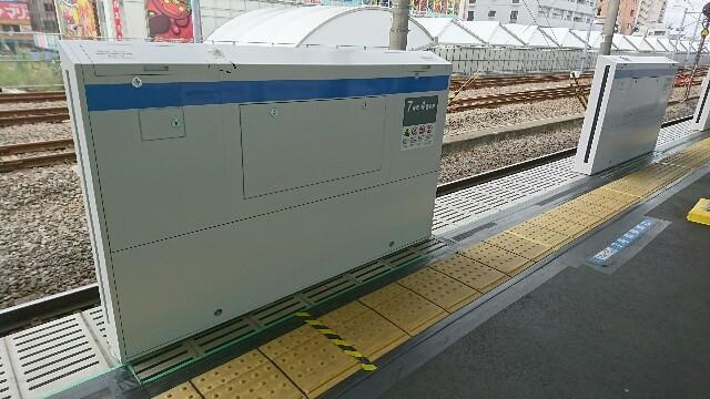 f:id:kiha-gojusan-hyakusan:20181003045321j:image