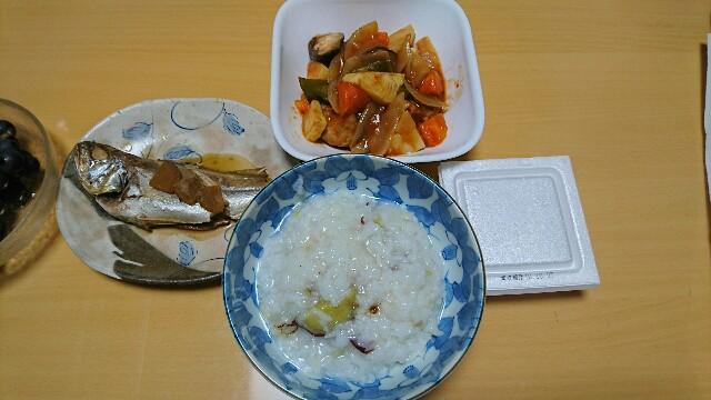 f:id:kiha-gojusan-hyakusan:20181005195520j:image