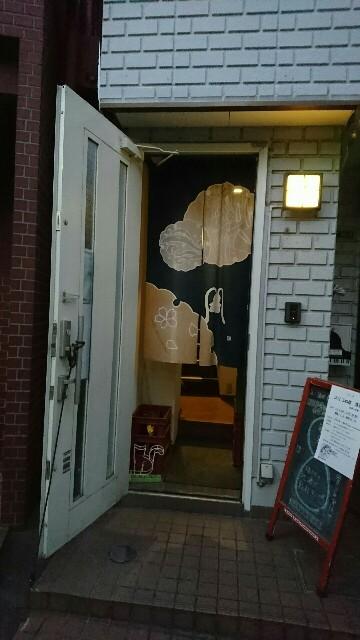 f:id:kiha-gojusan-hyakusan:20181008005257j:image