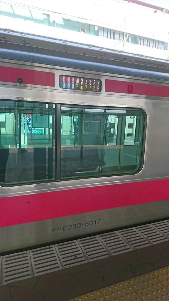 f:id:kiha-gojusan-hyakusan:20181008142855j:plain