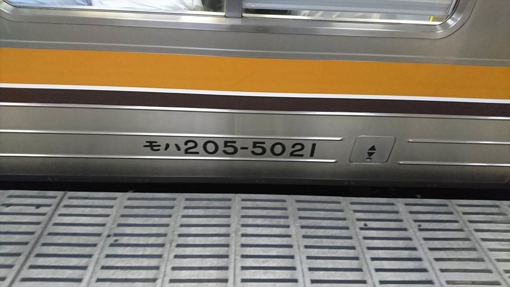 f:id:kiha-gojusan-hyakusan:20181008152107j:plain