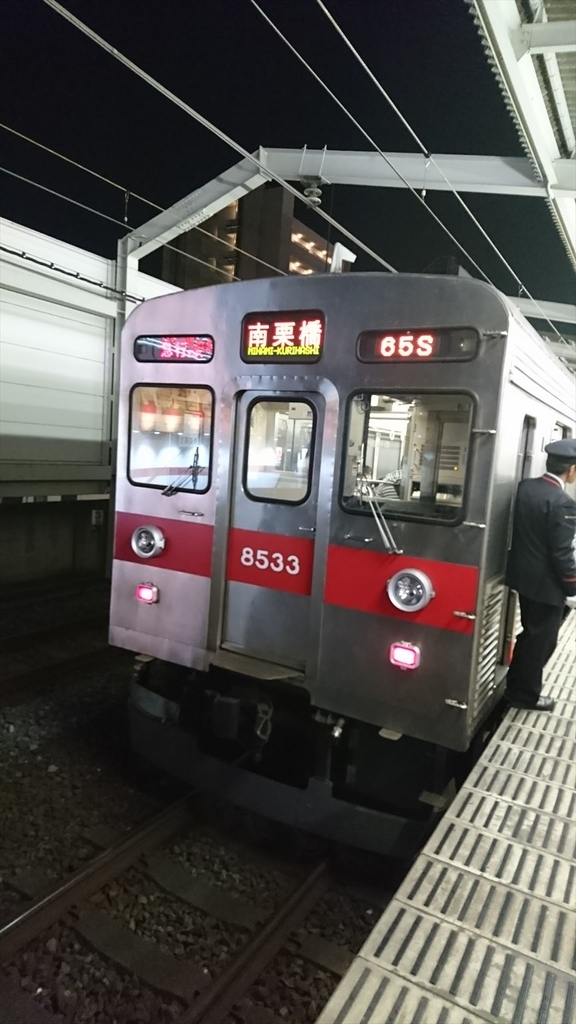 f:id:kiha-gojusan-hyakusan:20181008155047j:plain
