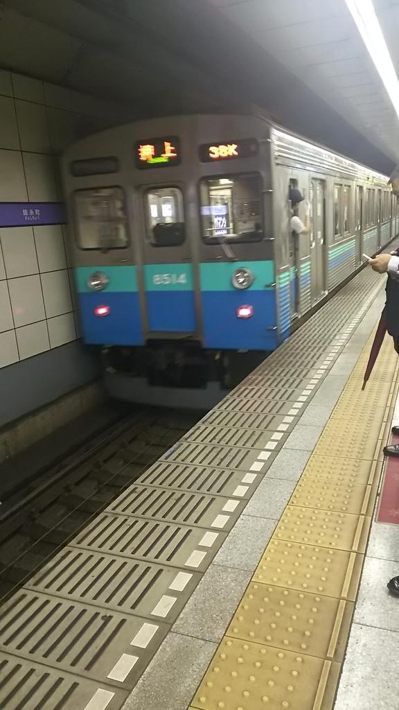f:id:kiha-gojusan-hyakusan:20181008155248j:plain