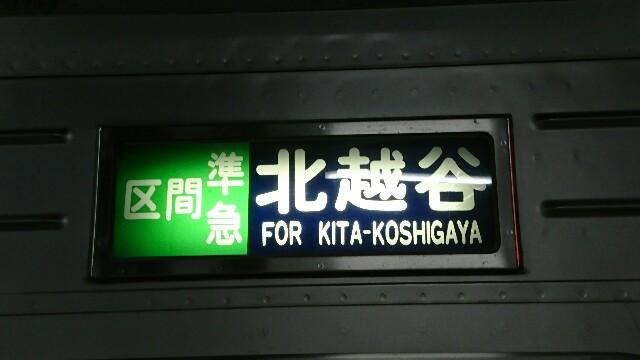 f:id:kiha-gojusan-hyakusan:20181010082316j:image