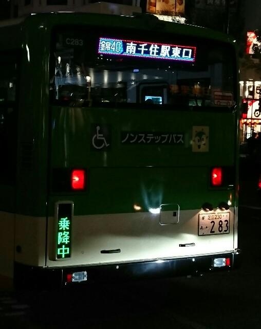 f:id:kiha-gojusan-hyakusan:20181011004125j:image
