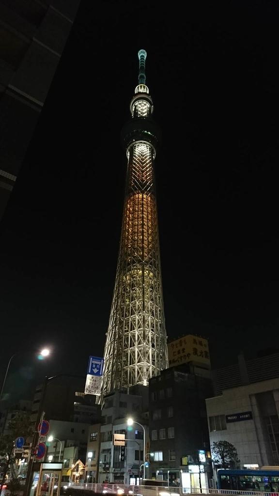 f:id:kiha-gojusan-hyakusan:20181012040116j:plain