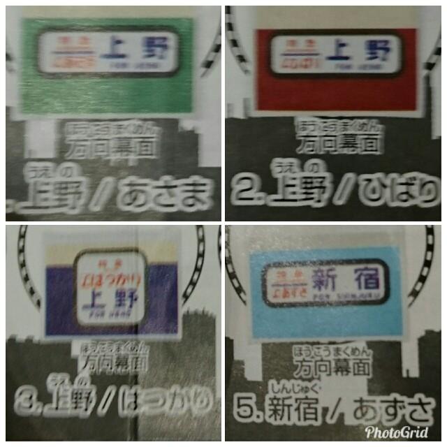 f:id:kiha-gojusan-hyakusan:20181012052552j:image