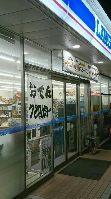 f:id:kiha-gojusan-hyakusan:20181013014919j:image