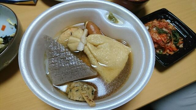 f:id:kiha-gojusan-hyakusan:20181013014931j:image