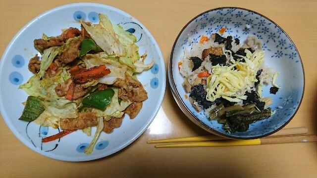f:id:kiha-gojusan-hyakusan:20181013030819j:image