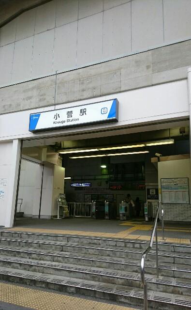 f:id:kiha-gojusan-hyakusan:20181013232521j:image