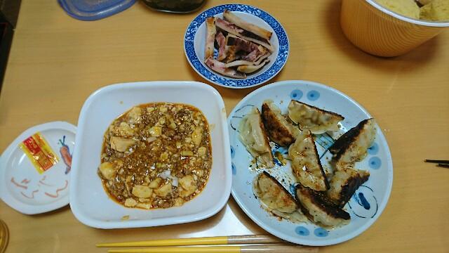 f:id:kiha-gojusan-hyakusan:20181014011230j:image