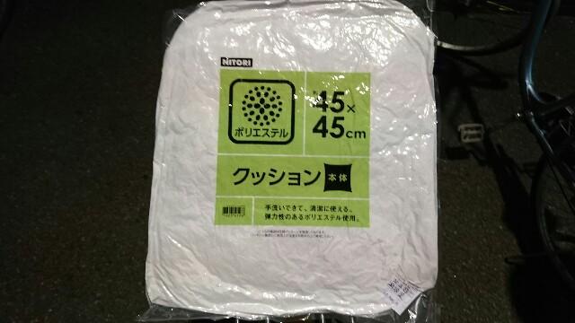f:id:kiha-gojusan-hyakusan:20181014024956j:image