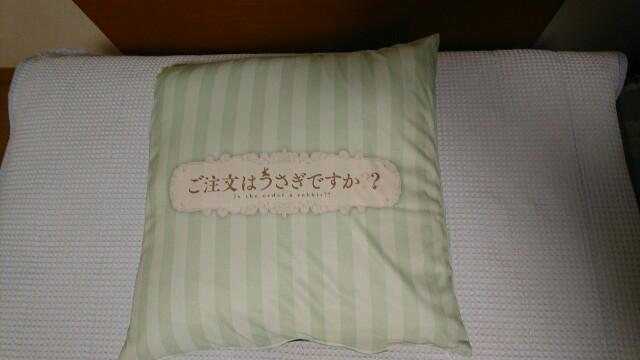 f:id:kiha-gojusan-hyakusan:20181014025214j:image